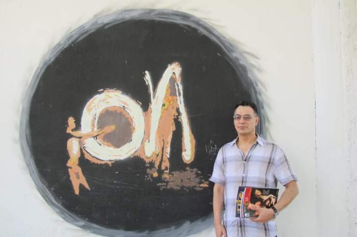 Bestiario mínimo: Luis ArmentaMalpica